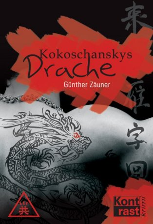 Kokoschanskys Drache